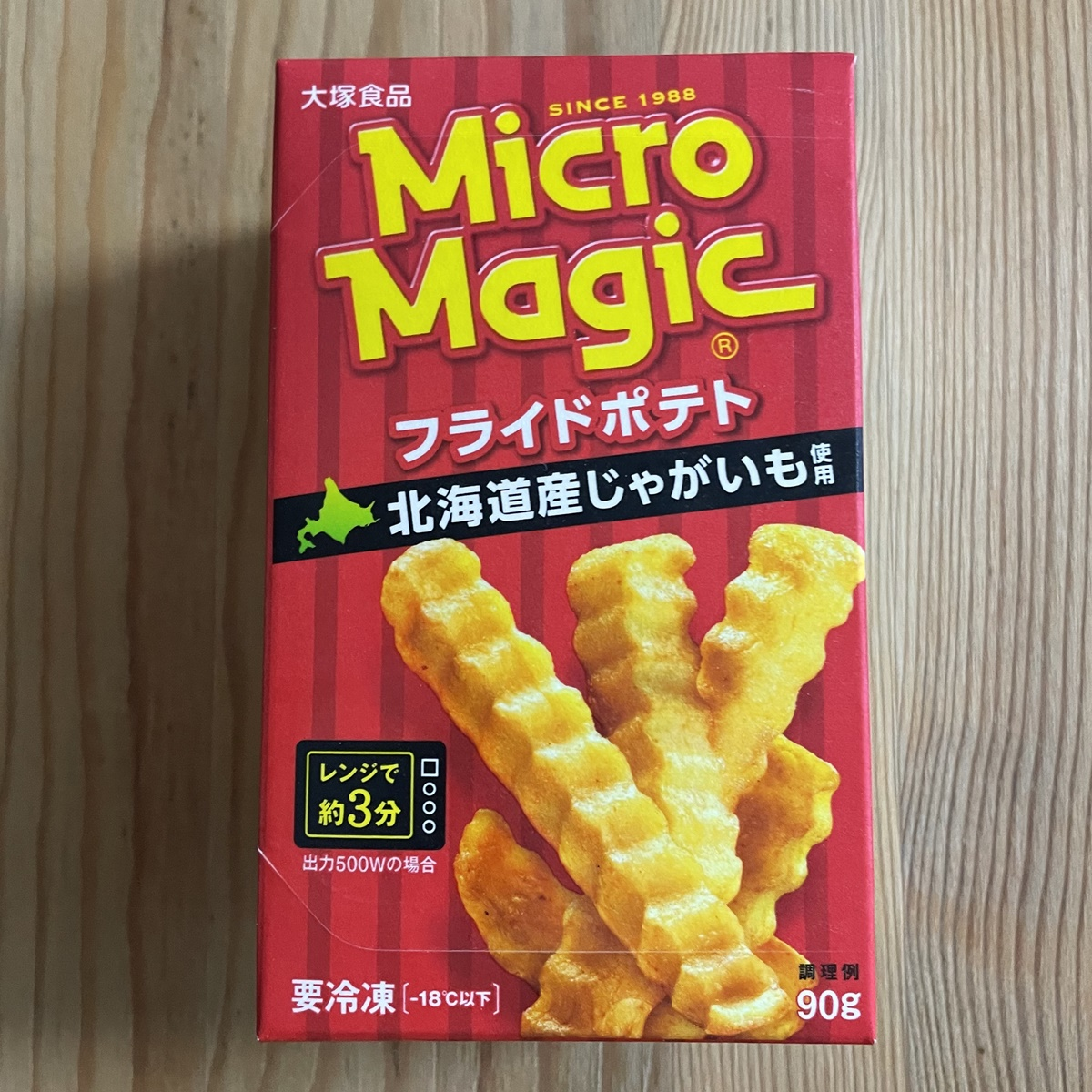 マイクロマジックフライドポテトの箱