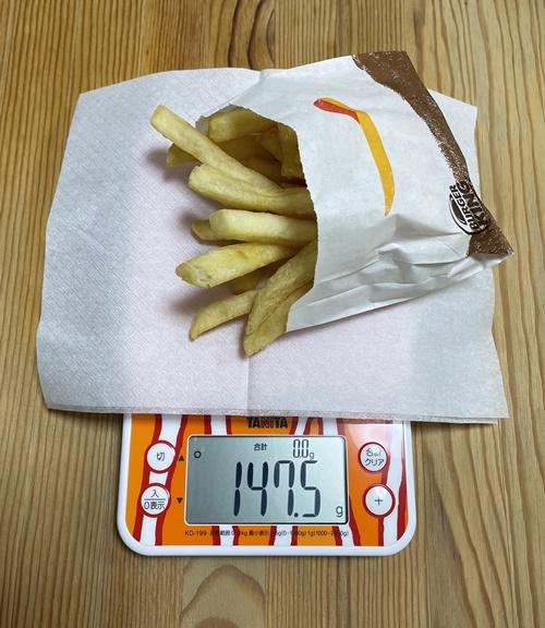 バーガーキングLサイズのポテトの重さ